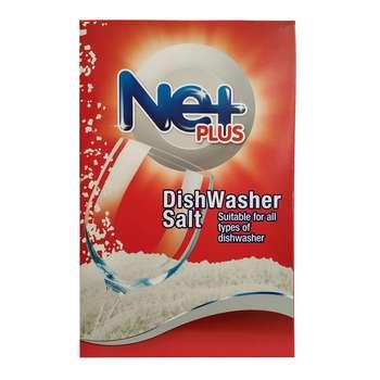 نمک ماشین ظرفشویی نت پلاس مدل Net Plus حجم 1200 گرم