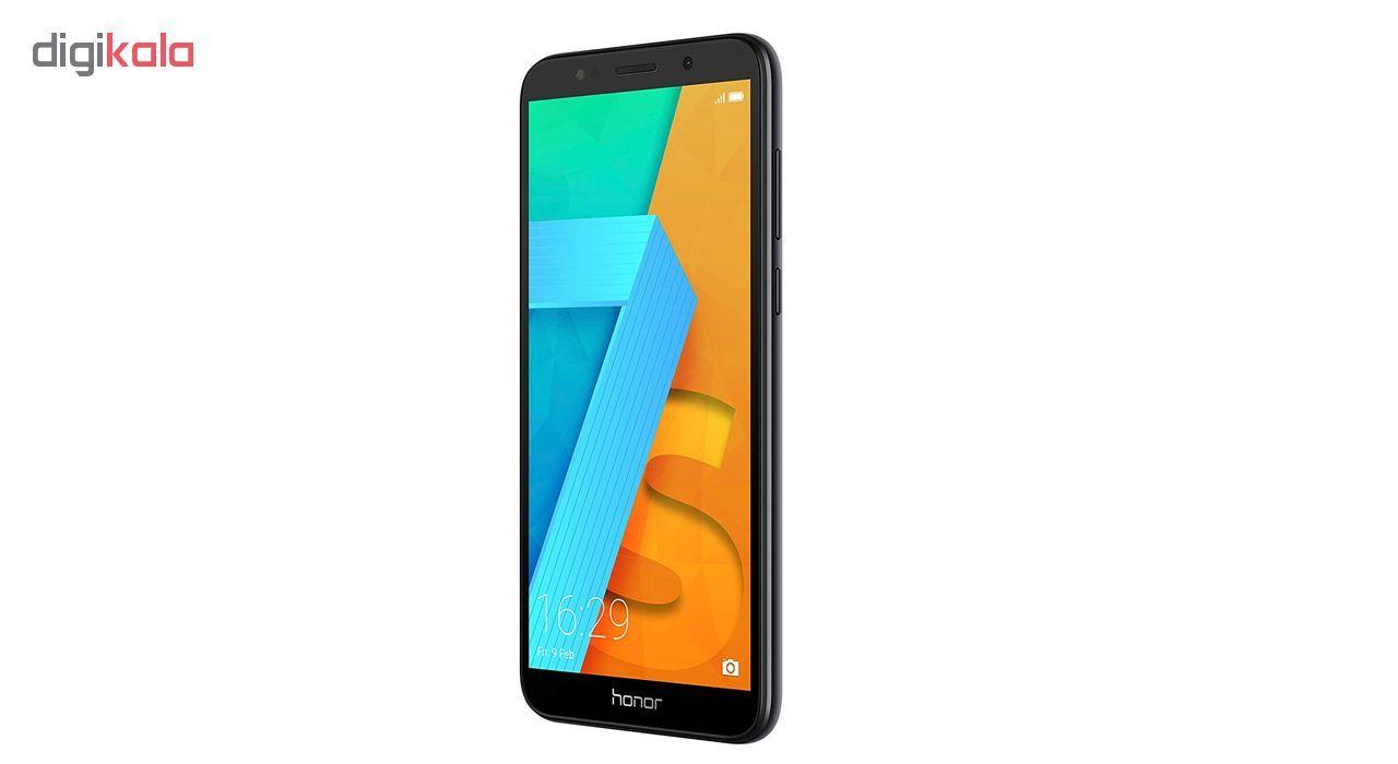 گوشی موبایل آنر مدل 7S DUA-L22 دو سیمکارت ظرفیت 16 گیگابایت main 1 5