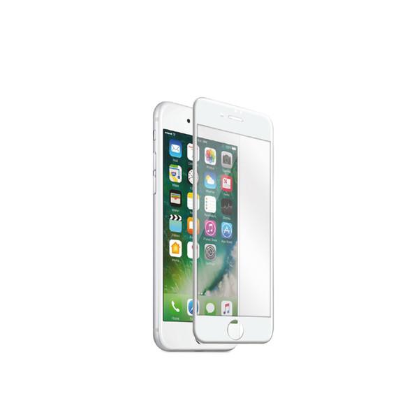 محافظ صفحه نمایش شیشه ای نزتک مدل  3D FULL مناسب برای گوشی موبایل اپل آیفون 7 / 8 پلاس بسته 2 عددی