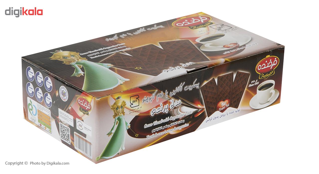 بیسکوییت کاکائویی فرخنده با طعم کاپوچینو مقدار 1240 گرم