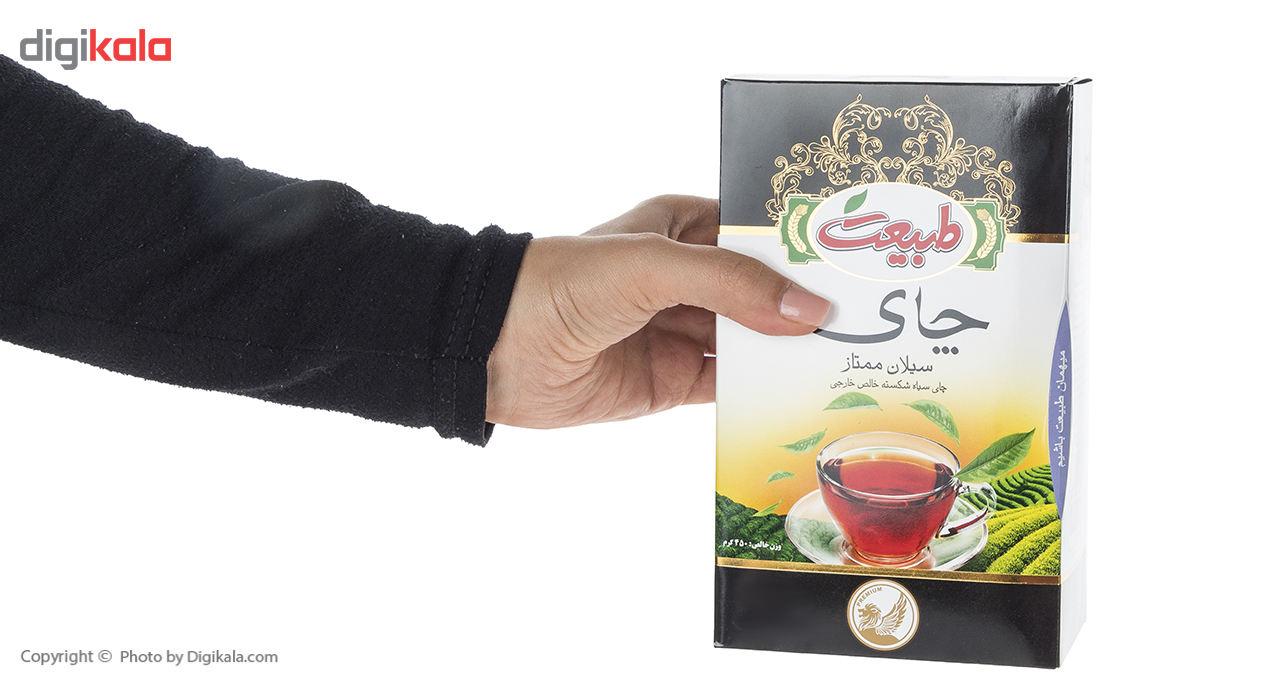 چای سیاه سیلان ممتاز  طبیعت مقدار 450 گرم main 1 1