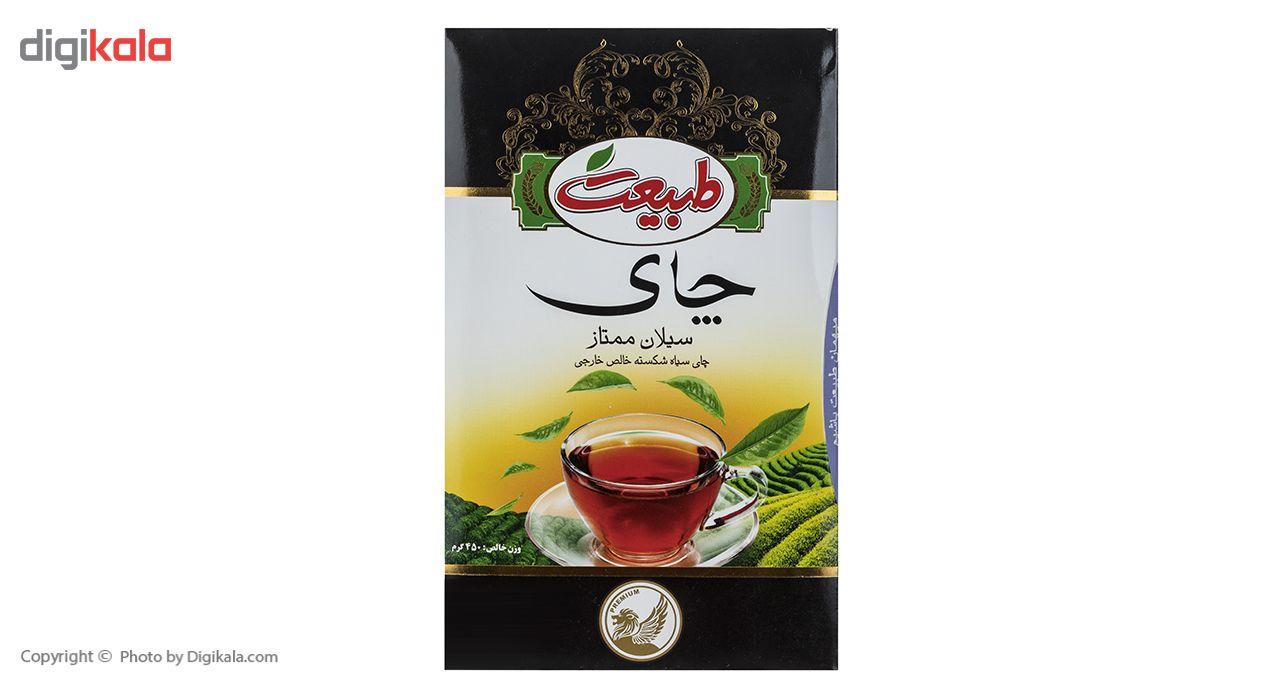 چای سیاه سیلان ممتاز  طبیعت مقدار 450 گرم main 1 2