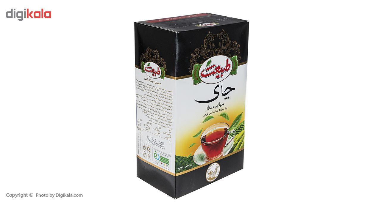 چای سیاه سیلان ممتاز  طبیعت مقدار 450 گرم main 1 3