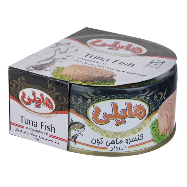 کنسرو ماهی تون در روغن هایلی مقدار 180 گرم
