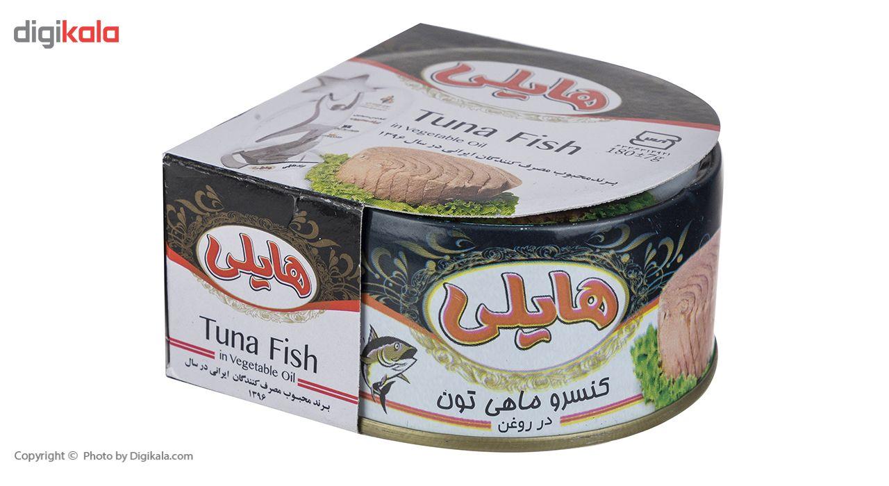 کنسرو ماهی تون در روغن هایلی- 180 گرم main 1 2