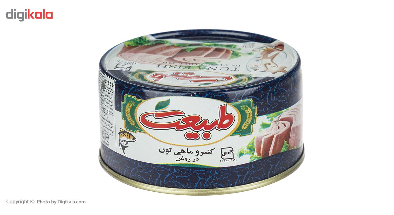 کنسرو ماهی تون در روغن گیاهی طبیعت - 180 گرم main 1 4