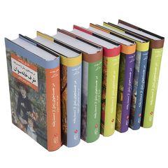 کتاب در جستجوی زمان از دست رفته اثر مارسل پروست - هفت جلدی