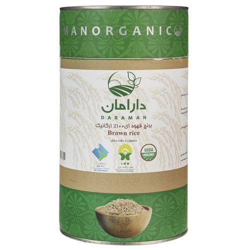 برنج قهوه ای هاشمی دارامان مقدار 0.9 کیلوگرم