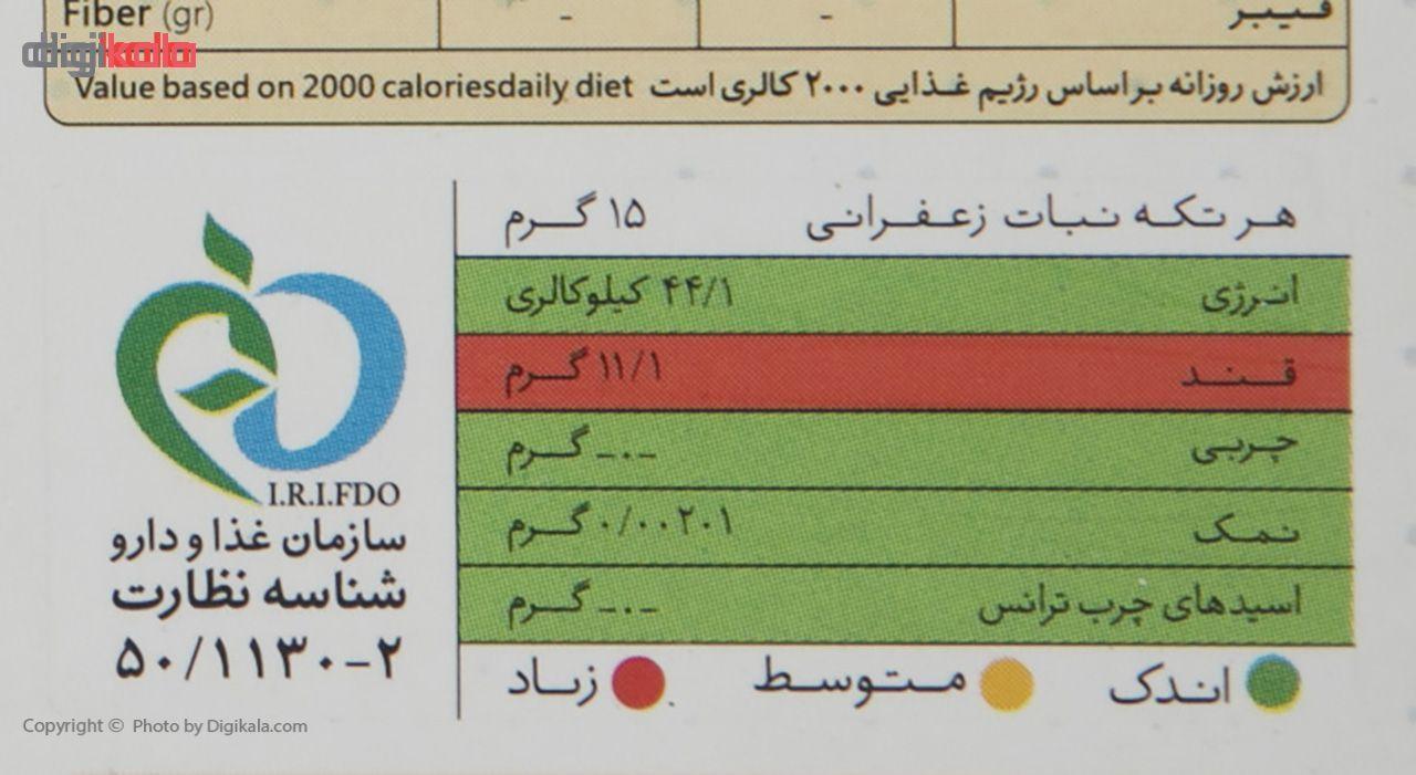 نبات زعفرانی مصطفوی مقدار 500 گرم main 1 1