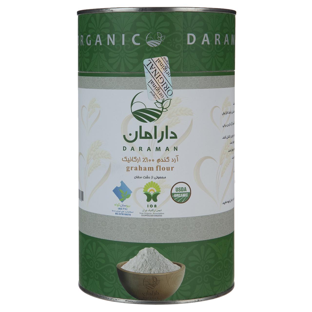 خرید                      آرد گندم دارامان مقدار 0.7 کیلوگرم