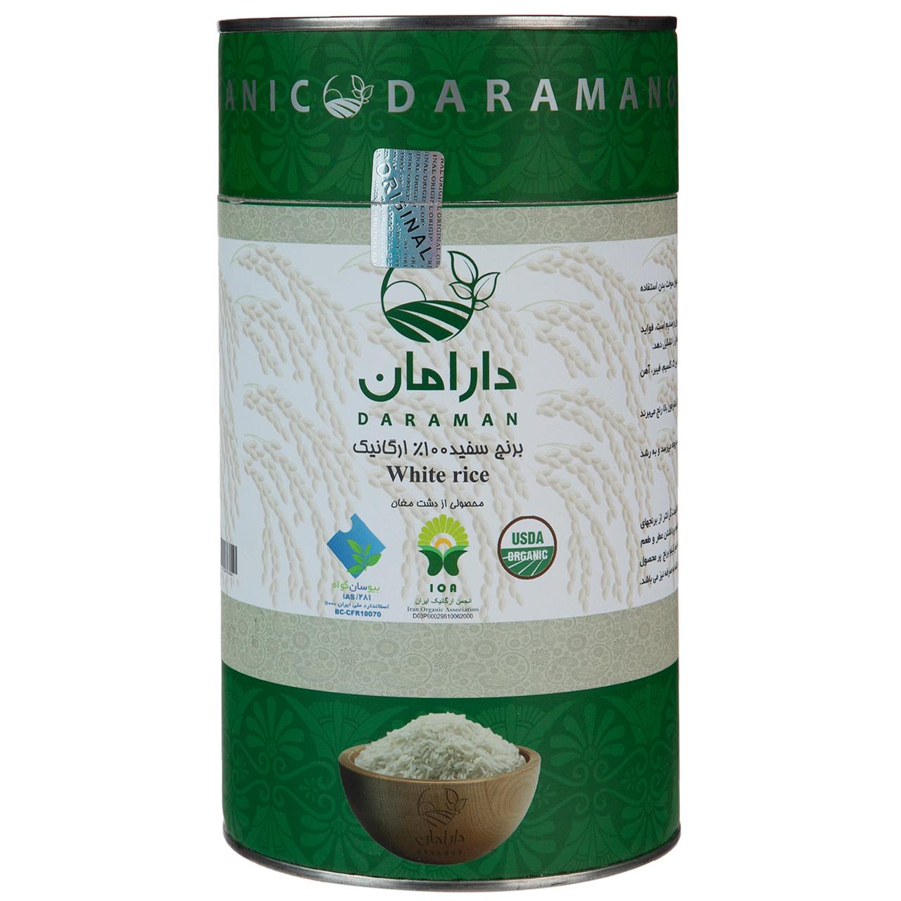 خرید                      برنج سفید هاشمی دارامان مقدار 0.9 کیلوگرم