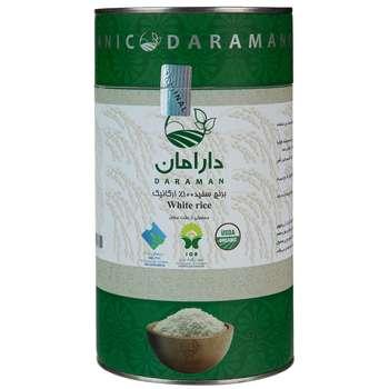 برنج سفید هاشمی ارگانیک دارامان مقدار 0.9 کیلوگرم