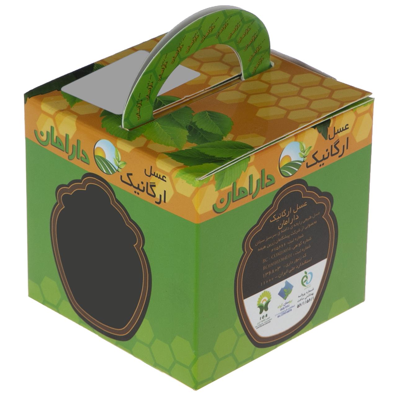 عسل ارگانیک دارامان مقدار 430 گرم