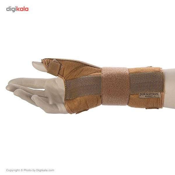 مچ شست بند دست راست پاک سمن مدل With Hard Bar Right سایز کوچک