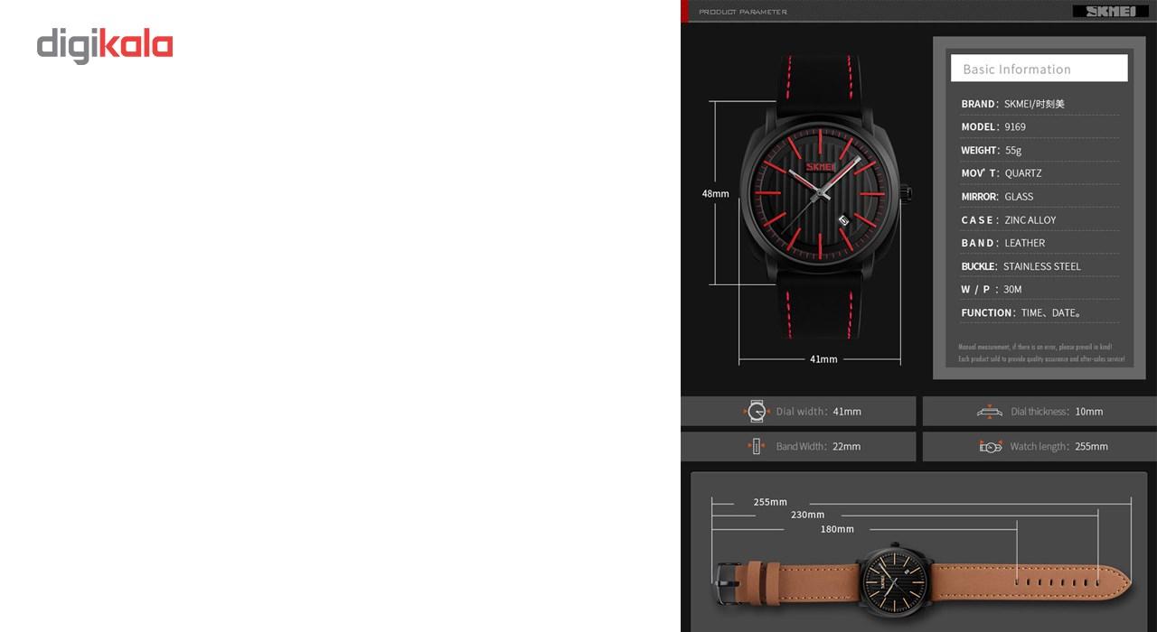 ساعت مچی عقربه ای مردانه اسکمی مدل 9169 کد 01 -  - 2