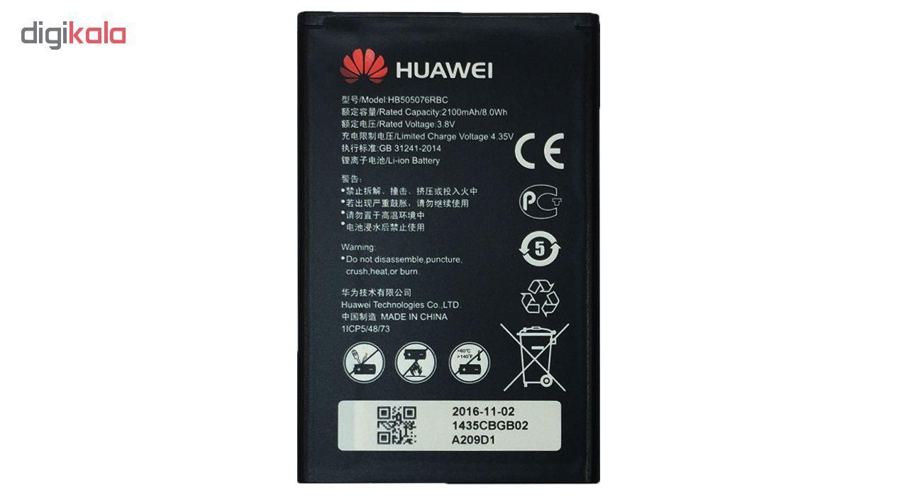 باتری موبایل مدل HB505076RBC با ظرفیت 2100mAh مناسب برای گوشی موبایل هوآوی Y600/G610 main 1 2