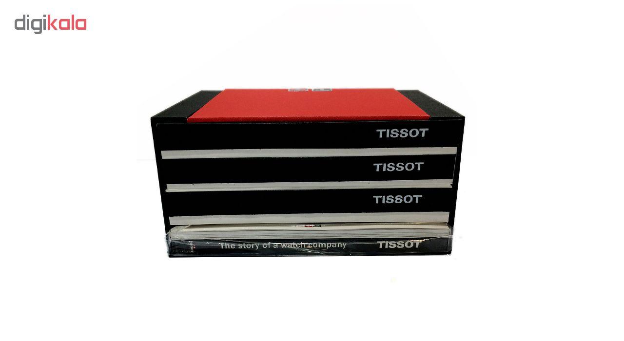 جعبه ساعت تیسوت مدل T010