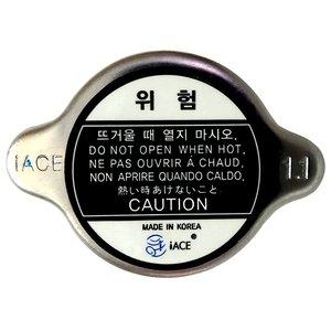 درب رادیاتور مدل 15205 مناسب برای خودرو کیا ریو