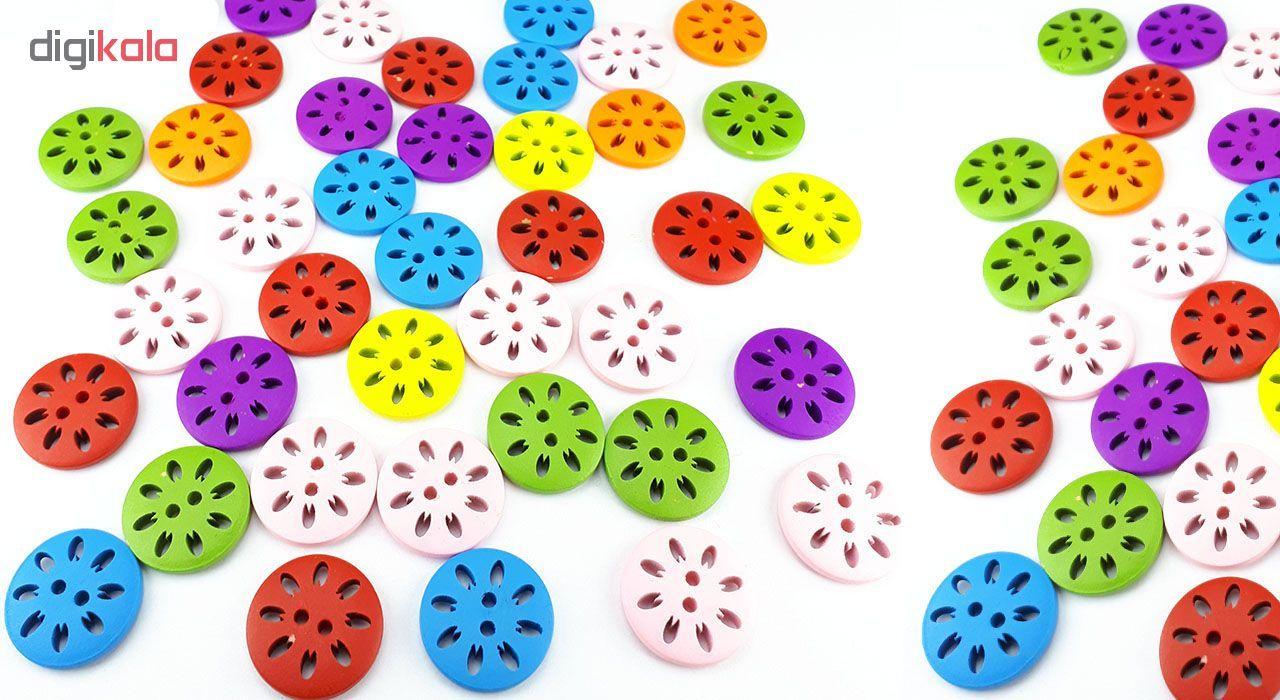دکمه مدل چرخ رنگی بسته 14 عددی main 1 1