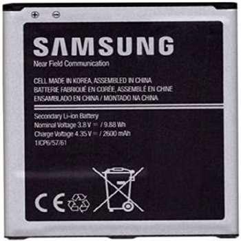 باتری موبایل مدل EB-BG530 ظرفیت 2600 میلی آمپر ساعت مناسب برای گوشی های Galaxy J5/Grand Prime Plus/J3