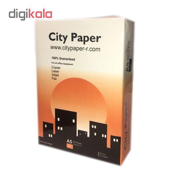 کاغذ A5 سیتی پیپر مدل A51 بسته 500 عددی 80 گرم main 1 1