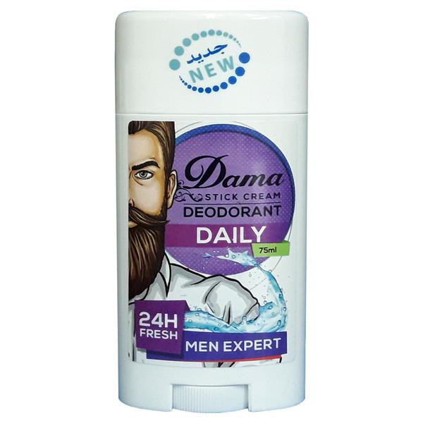 استیک ضد تعریق مردانه داما مدل Daily حجم 75 میلی لیتر