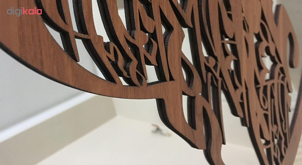 تابلو آینه سالی وان مدل سخن عشق قهوه ای