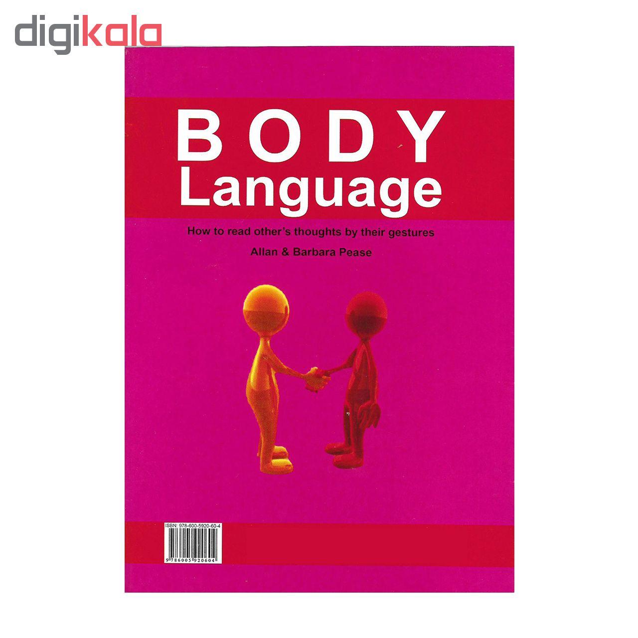 کتاب زبان بدن اثر آلن و باربارا پیز