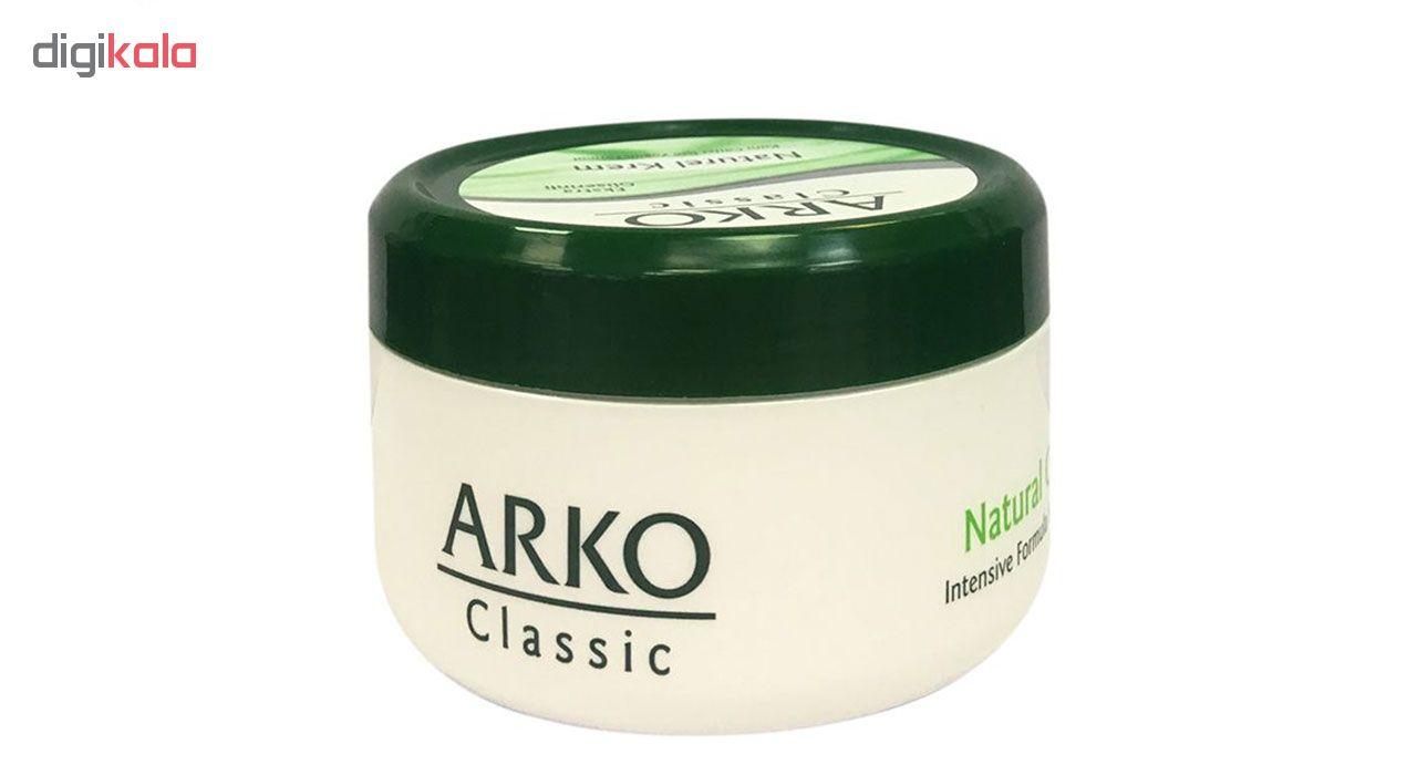کرم مرطوب کننده آرکو مدل classic