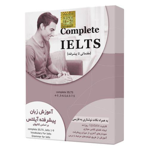 آموزش زبان کامپلیت آیلتس نشر آریانا داده اندیشه