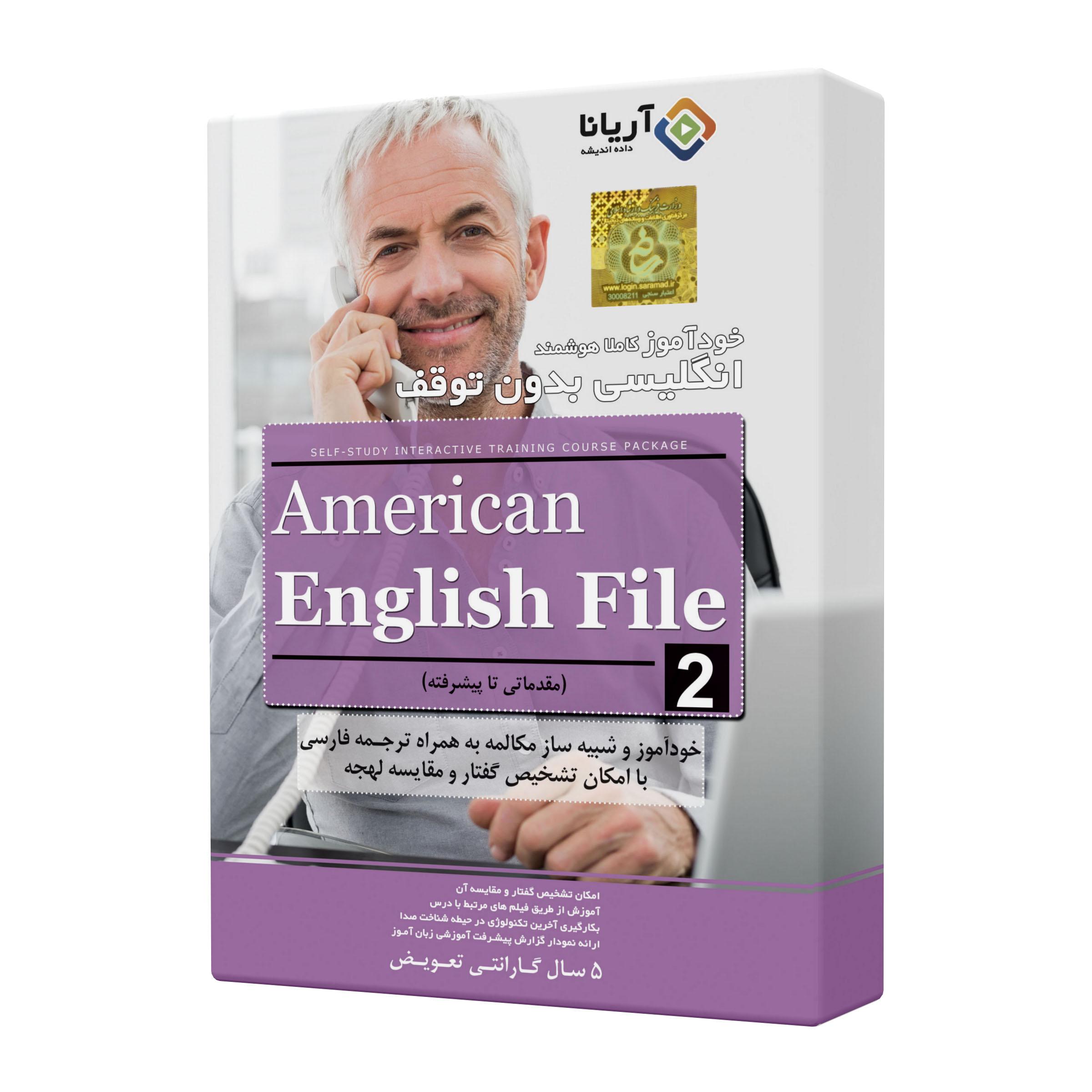 عکس آموزش زبان انگلیسی امریکن انگلیش فایل نشر آریانا داده اندیشه