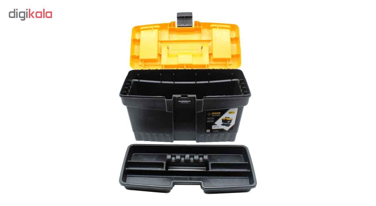جعبه ابزار مهر مدل JPT13 main 1 2