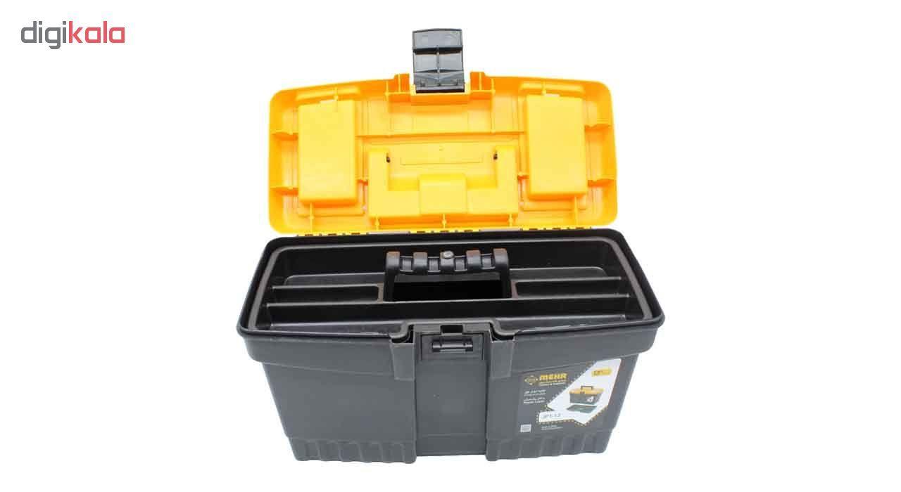 جعبه ابزار مهر مدل JPT13 main 1 3