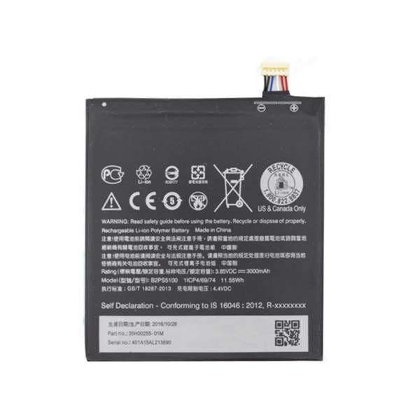 باتری موبایل مدل B2PS5100 ظرفیت 3000 میلی آمپر ساعت مناسب گوشی اچ تی سی ONE X9
