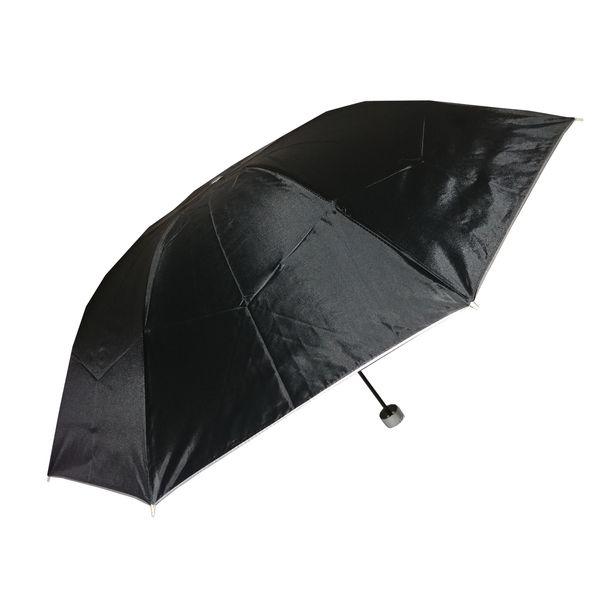 چتر تاشو مدل باران