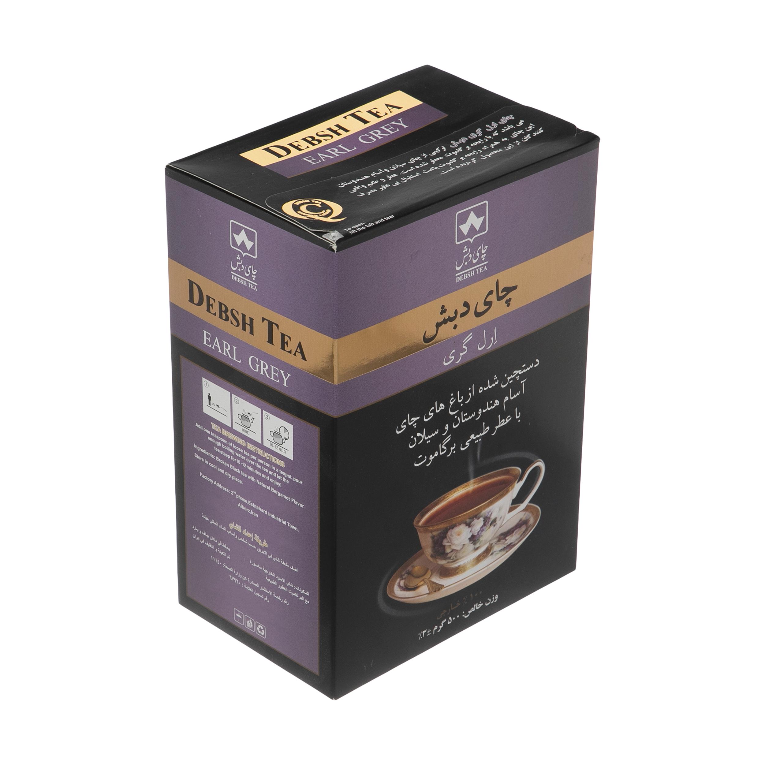 چای ارل گری چای دبش - 500 گرم main 1 4