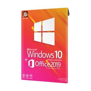 سیستم عامل Windows 10+Office 2019 نشر جی بی تیم