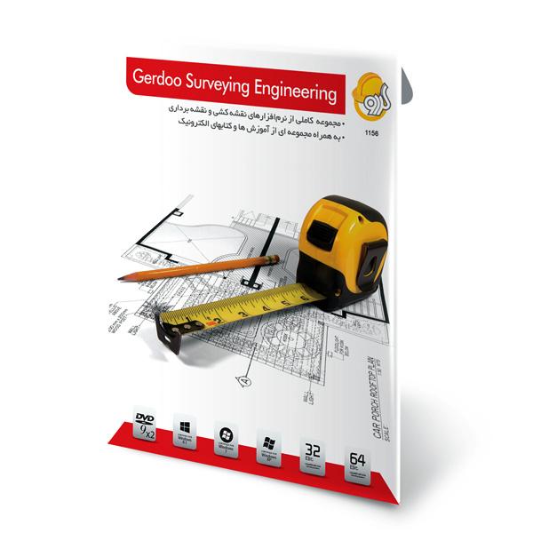 نرم افزار مهندسی و نقشه کشی Surveing  گردو  - 32 و 64 بیتی