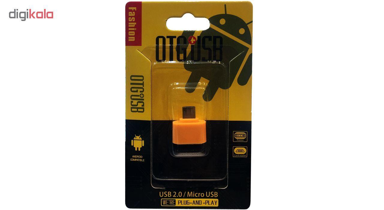 مبدل microUSB به USB OTG مدل Fashion main 1 7