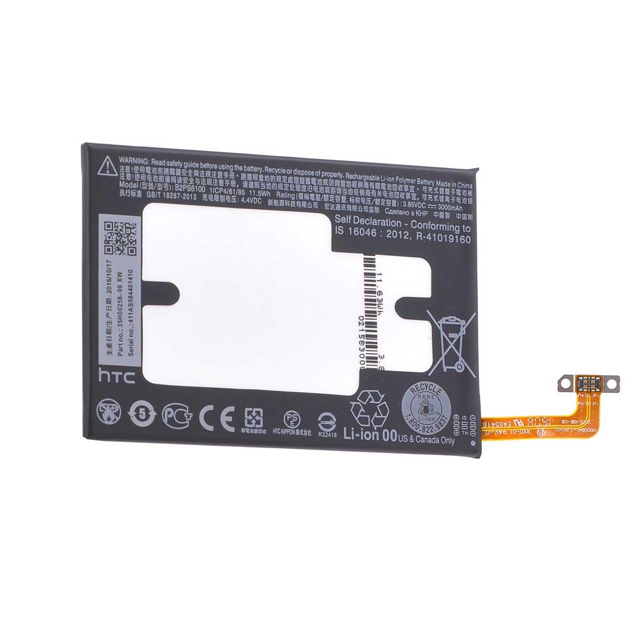 باتری موبایل اچ تی سی مدل B2PS6100 ظرفیت 3000 میلی آمپر ساعت مناسب گوشی اچ تی سی HTC ONE M10