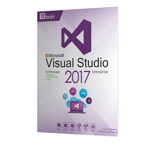 نرم افزار Visual Studio 2017 نشر جی بی تیم