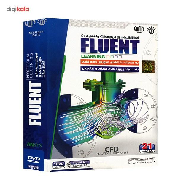 نرم افزار پانا آموزش شبیه سازی جریان سیالات و انتقال حرارت Fluent 6.3
