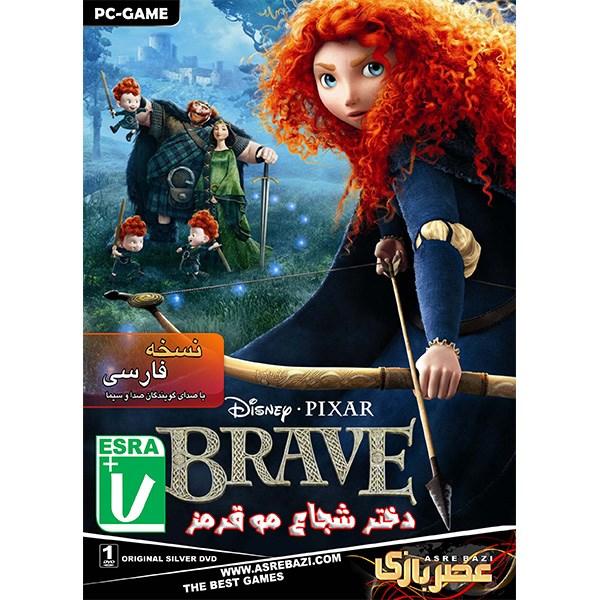 خرید اینترنتی بازی کامپیوتری Brave اورجینال