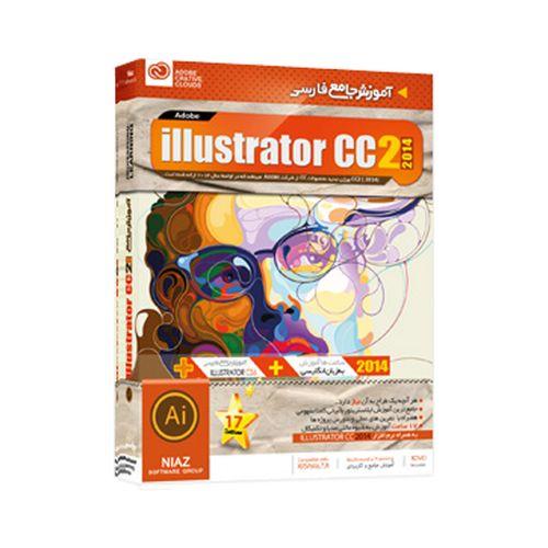 نرم افزار آموزش illustrator CC2 2014 نشر نیاز