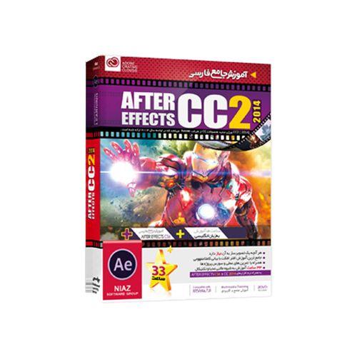 نرم افزار آموزش After Effects CC2 2014 نشر نیاز