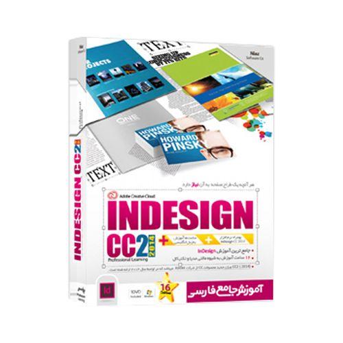نرم افزار آموزش Indesign CC2 2014 نشر نیاز
