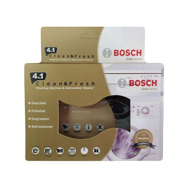 جرم گیر ماشین ظرفشویی و لباسشویی بوش مدل طلایی بسته 5 عددی |