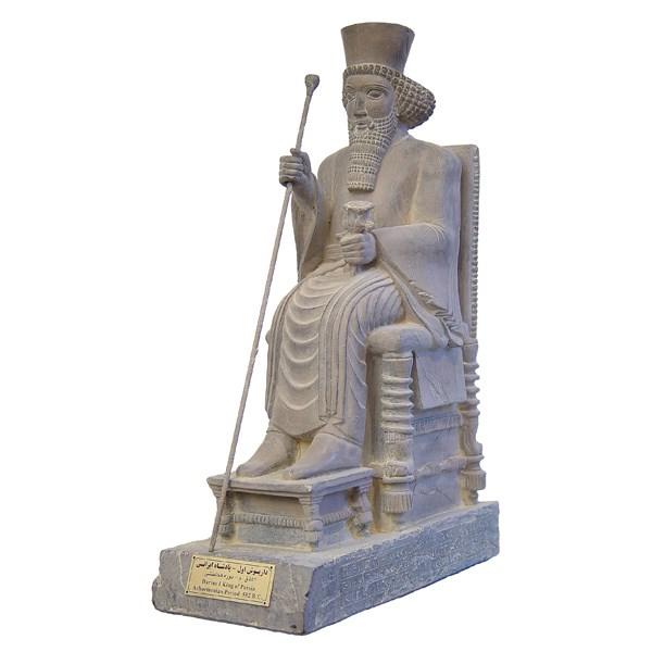 خرید                      مجسمه داریوش بر تخت کارگاه تندیس و پیکره شهریار کد MO1330 سایز بزرگ