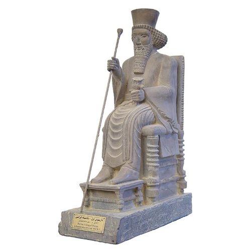 مجسمه داریوش بر تخت کارگاه تندیس و پیکره شهریار کد MO1330 سایز بزرگ