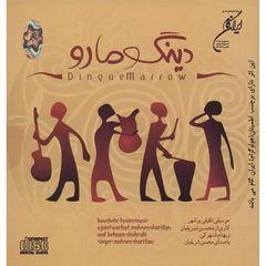 آلبوم موسیقی دینگو مارو اثر محسن شریفیان